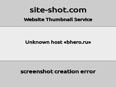 Скриншот сайта Битва титанов