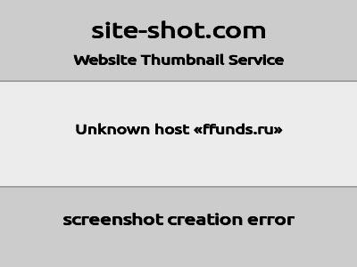 Скриншот сайта 300 руб. - подарок!