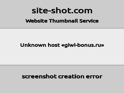 Скриншот сайта БОНУС НА КИВИ  1руб каждые 30мин