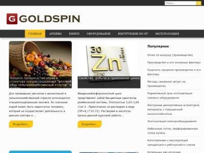 Скриншот сайта Бесплатно открывай кейс, выиграй от 1 до 30р.
