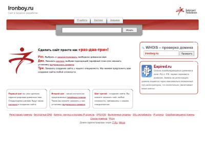 Скриншот сайта БОДИБИЛДИНГ И ФИТНЕС ПОРТАЛ