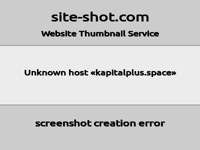 Скриншот сайта 12% в сутки. присоединяйтесь