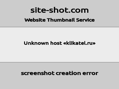 Скриншот сайта Только проверяный заработок в интернете