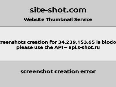 Скриншот сайта Активная реклама сайтов, товаров и услуг