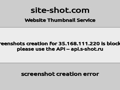 Скриншот сайта Раскрутка сайтов 100%