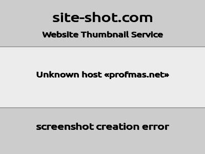 Скриншот сайта PROFMAS.NET-Портал Разработчиков