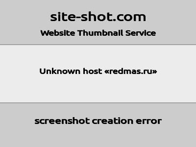 Скриншот сайта Лучшая рекламная сеть