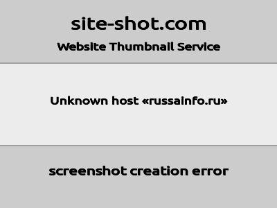 Скриншот сайта Russainfo