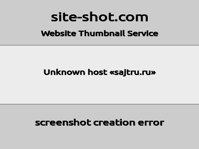 Скриншот сайта каталог белый