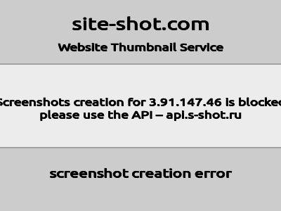Скриншот сайта шаратв