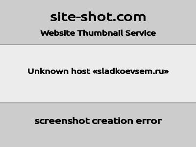 Скриншот сайта Сладкое Всем! Игра и заработок