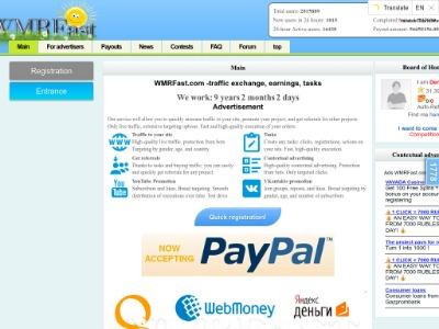 Скриншот сайта Эффективный сайт для заработка. С рефералами круче!!!