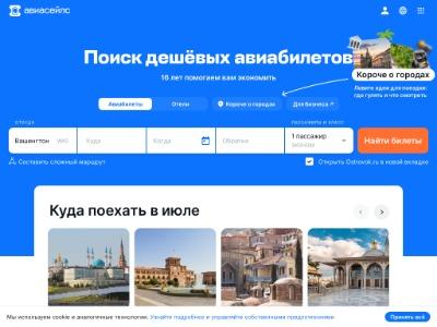 Законодательство России в сфере строительства