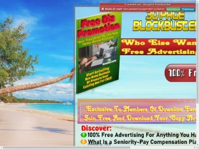 Скриншот сайта ptp