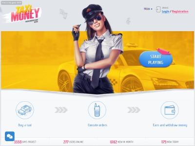 Скриншот сайта Куча заказов! Безпроблемный вывод средств!