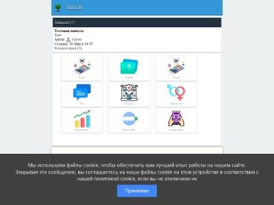 Скриншот сайта Топ рейтинг сайтов