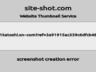 Скриншот сайта новый жирный кран