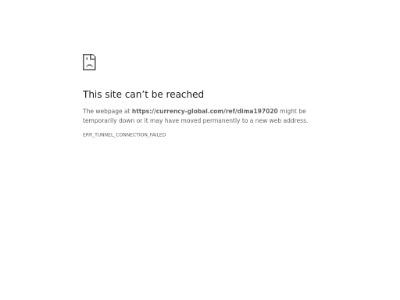 Скриншот сайта платит 100%