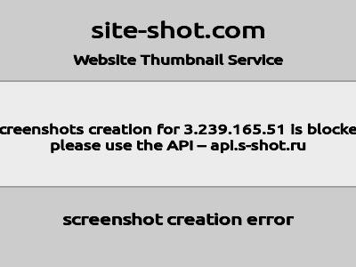 Скриншот сайта Конкретный валютный сайт