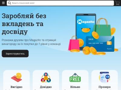 Скриншот сайта Зароботок на пасиве