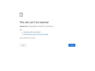 Скриншот сайта Рекламируй свои сайты по приемлемой цене + монетизация !!!