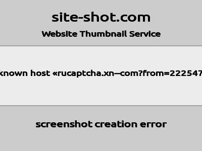 Скриншот сайта Заработок без вложений!!!