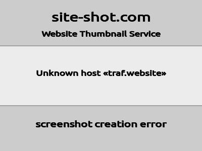 Скриншот сайта https://traf.website/reg