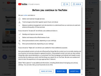 Скриншот сайта БОТ для БИТКОИНОВ