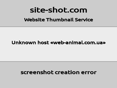 Скриншот сайта web-animal.com.ua