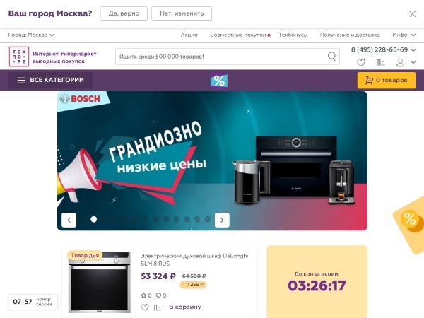 Перейти на официальный сайт Techport.ru