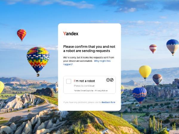 Перейти на официальный сайт Delivery-club.ru