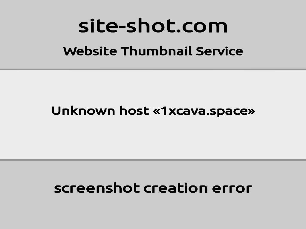 Скриншот сайта 1xcava.space