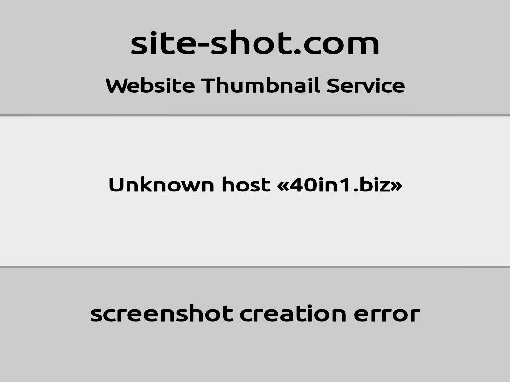Скриншот сайта 40in1.biz