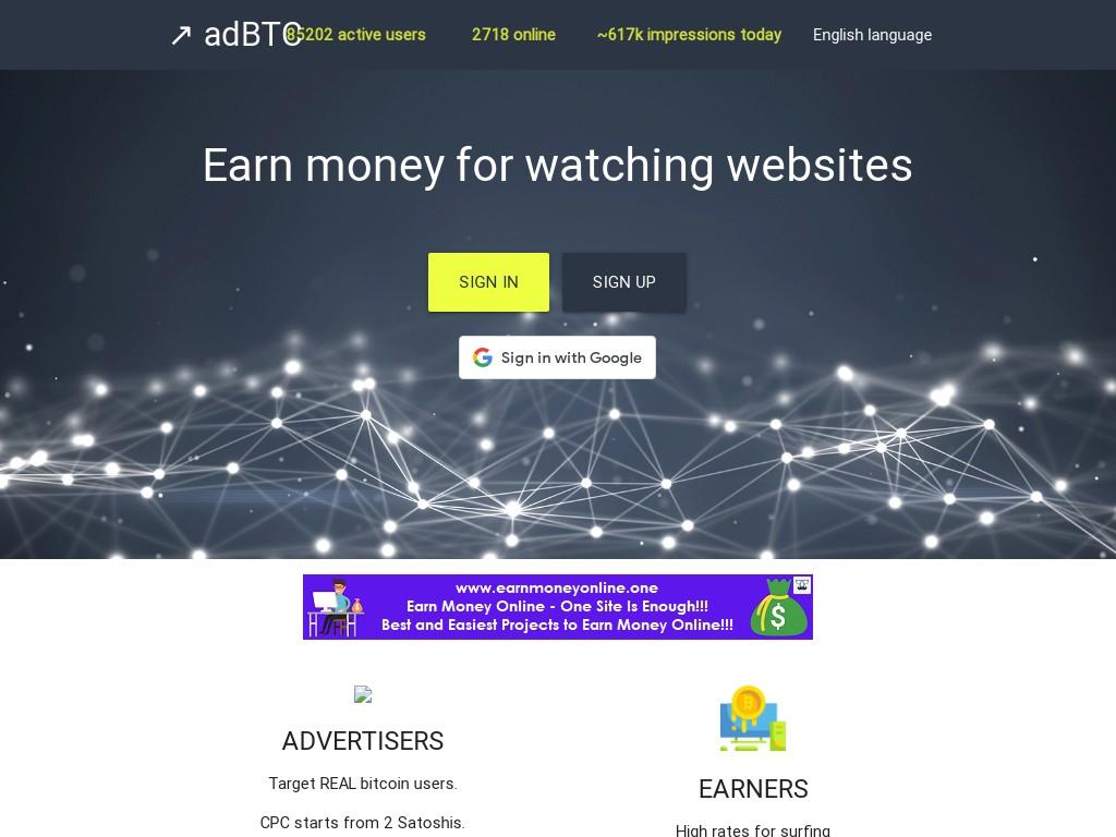 Скриншот сайта adbtc.top
