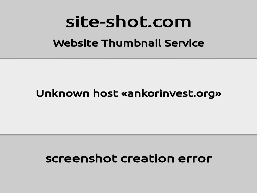 Скриншот сайта ankorinvest.org
