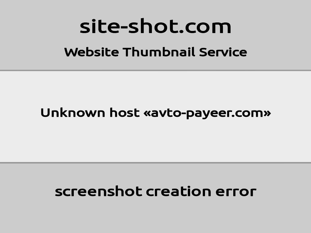 Скриншот сайта avto-payeer.com