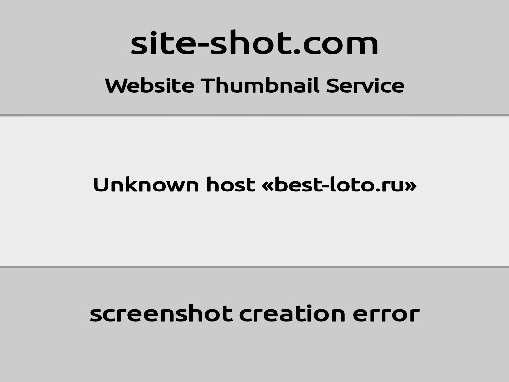 Скриншот сайта best-loto.ru