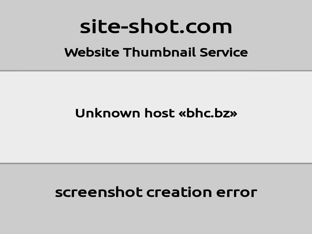 Скриншот сайта bhc.bz