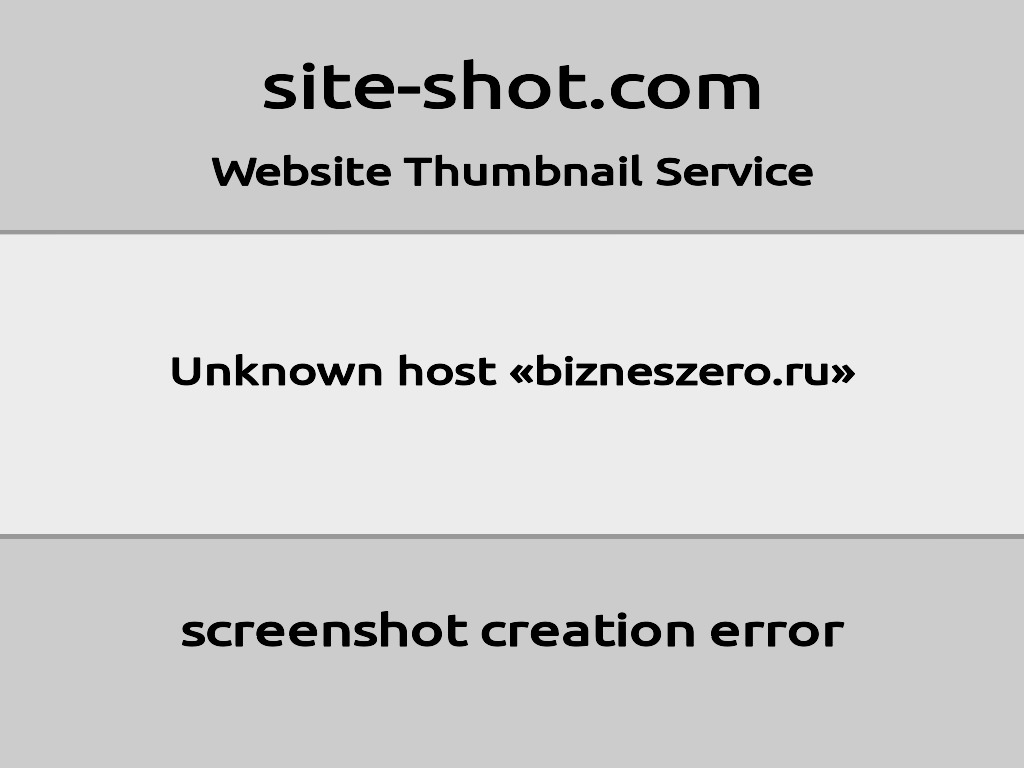 Скриншот сайта bizneszero.ru