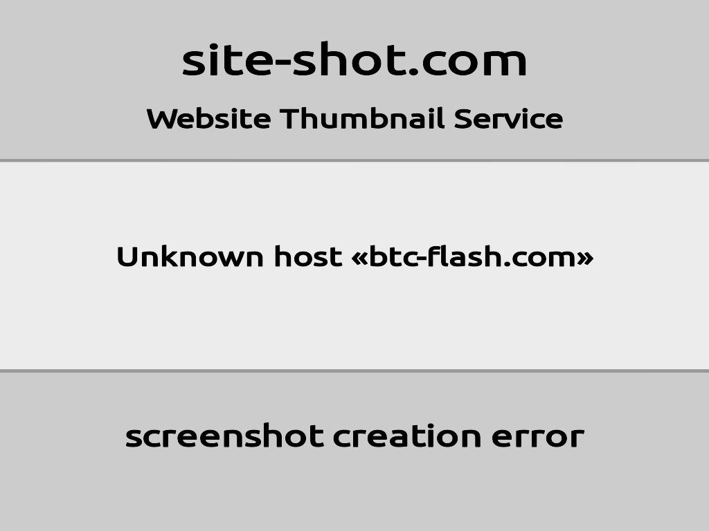 Скриншот сайта btc-flash.com