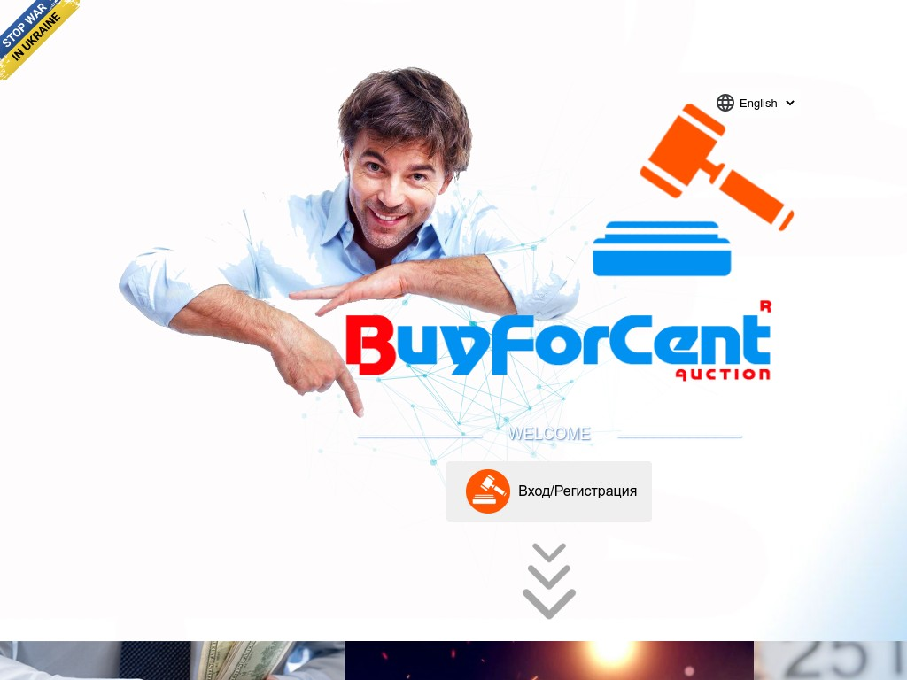 Скриншот сайта buyforcent.com