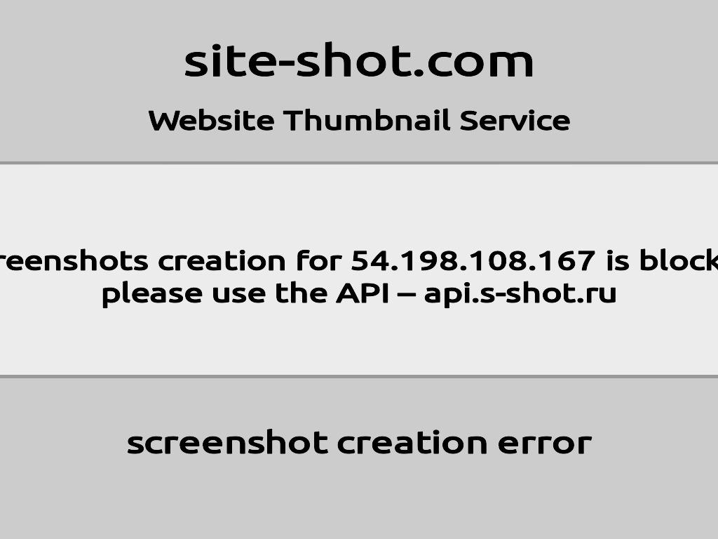 Скриншот сайта click-my.ru