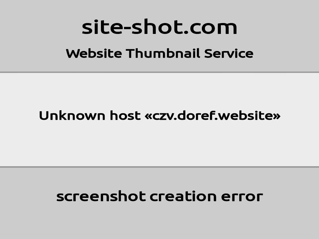 Скриншот сайта czv.doref.website