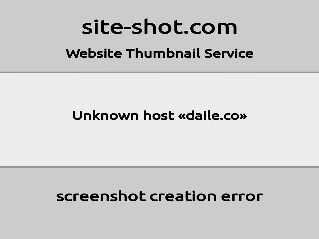 Скриншот сайта daile.co
