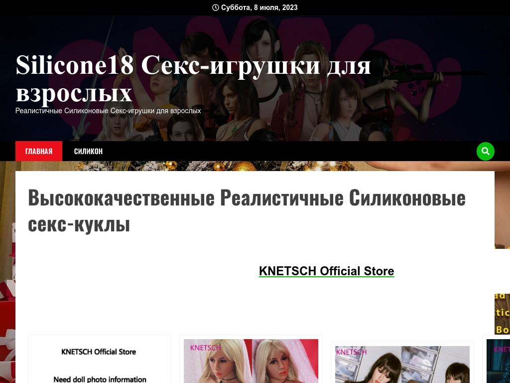 Скриншот сайта doskabum.ru
