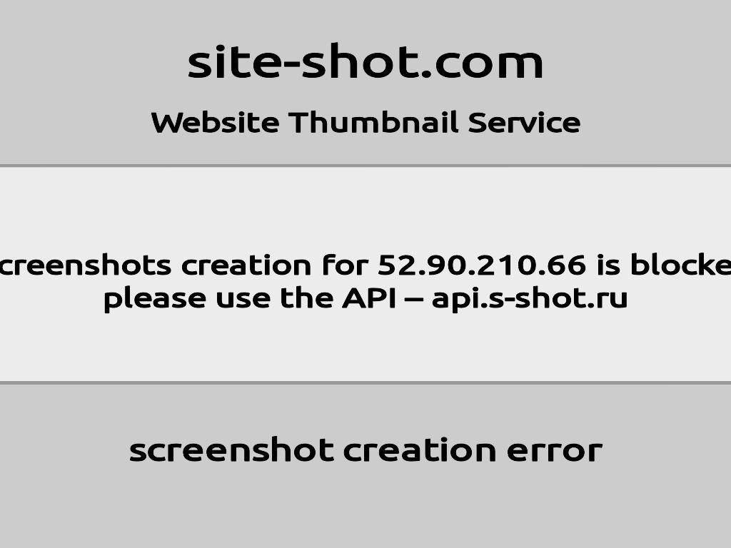 Скриншот сайта efaps.net