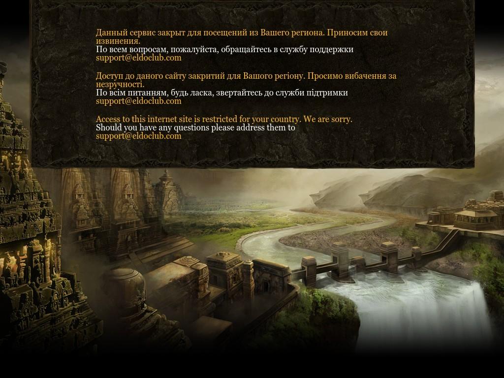 Скриншот сайта eldoclub1.net