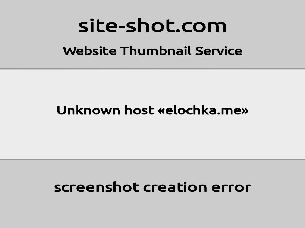 Скриншот сайта elochka.me