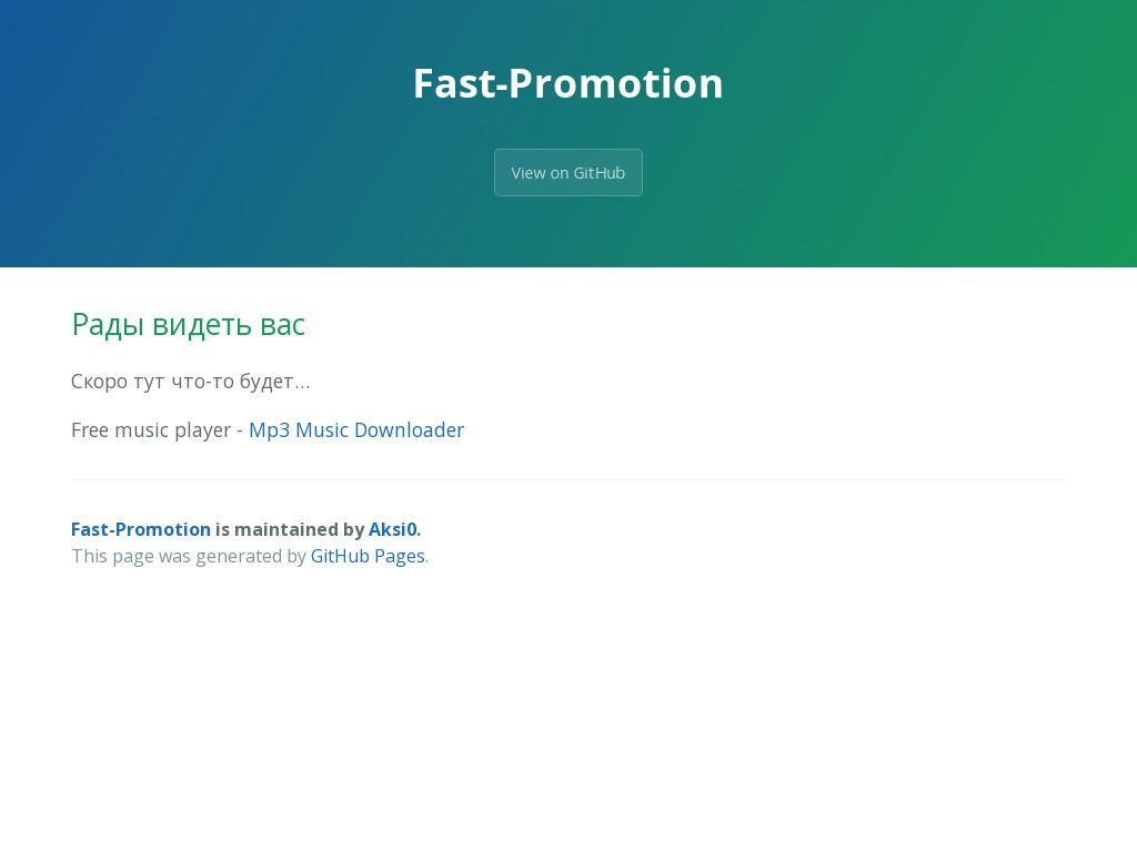 Скриншот сайта fastprom.net