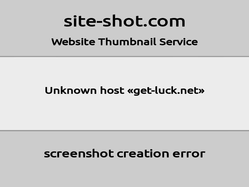Скриншот сайта get-luck.net